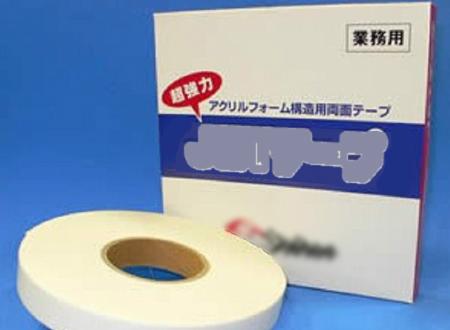 製品パッケージ(紙製)